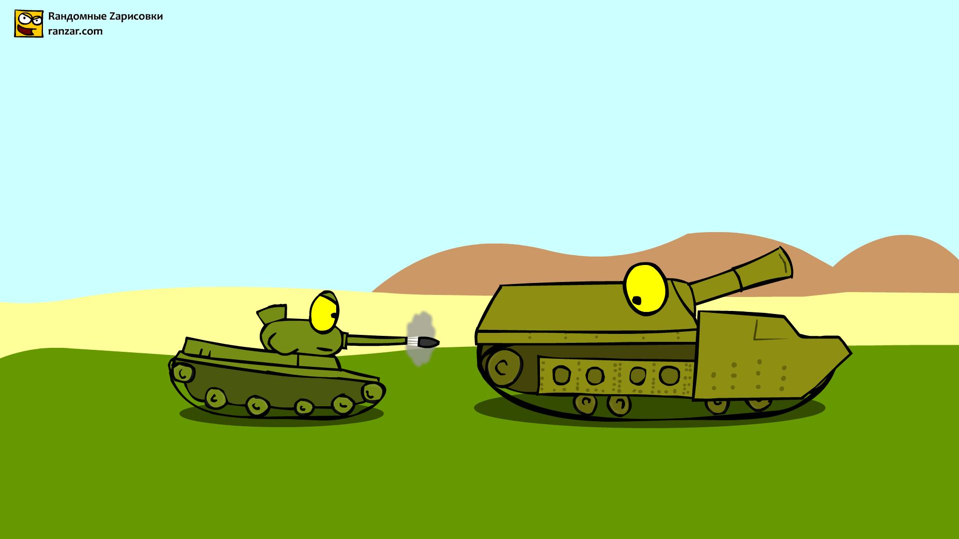 мультик танки для детей