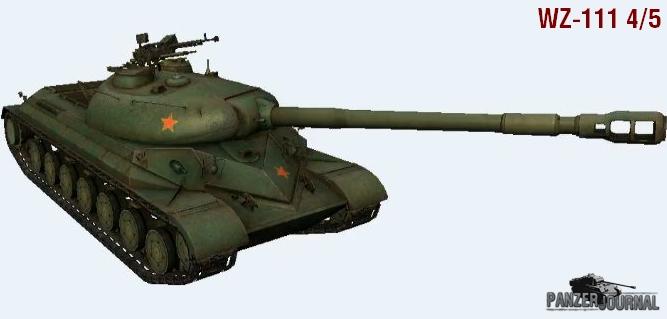 юмор мир танков