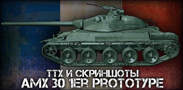 AMX13  Wikipedia