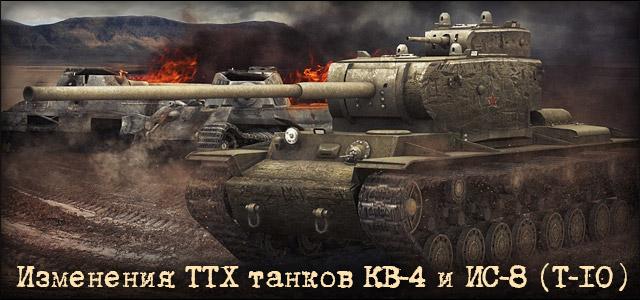 Продольный разрез танка т-44