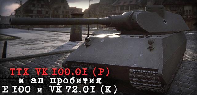 tth_vk10001p